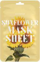 Kocostar Sunflower Mask Sheet 20ml
