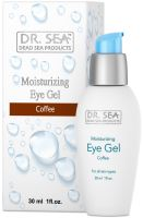DR. SEA Coffee Moisturizing Eye Gel 30ml