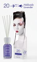 Mr & Mrs Fragrance Easy Fragrance Diffuser 20 Hokkaido Lavender