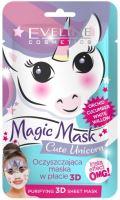 Eveline Magic Mask Cute Unicorn Purifying 3D Sheet Mask