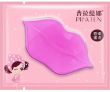 Pilaten Collagen W pleťová maska 7