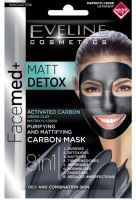 Eveline Facemed+ Matt Detox Purifying And Mattifying Carbon Mask 2x5ml